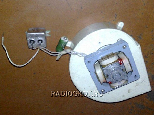 Вентилятор от микроволновой