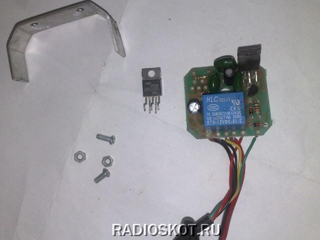 Емкость входного конденсатора