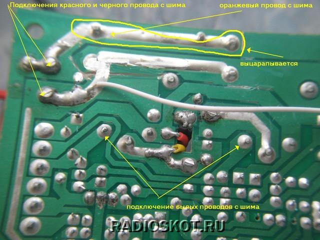 Электрическая схема комбинации приборовваз 2112.  Схема управления электрокара отключает питание 2 типовые схемы...