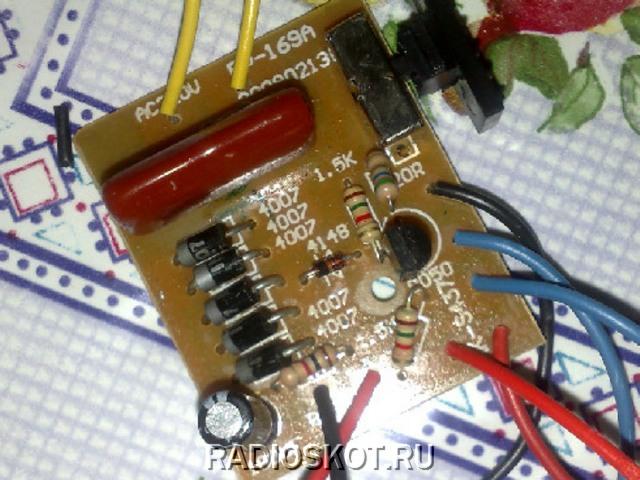 бестрансформаторное зарядное устройство промышленное