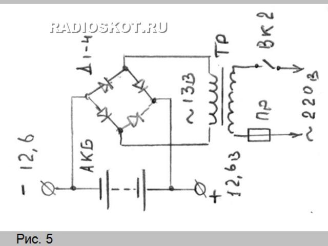 сетевой трансформатор с