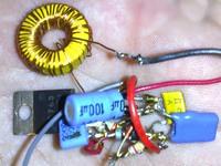 Делаем крутой брелок - зарядник для мобильного телефона.  СХЕМА.