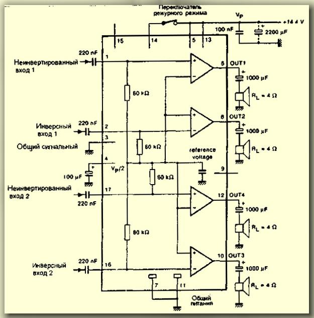 Схема включения tda1557
