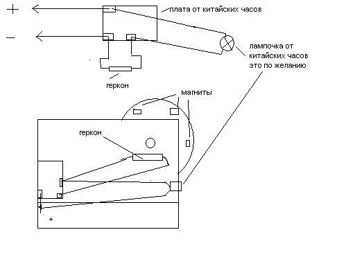 Схема сигнализатора собрана на