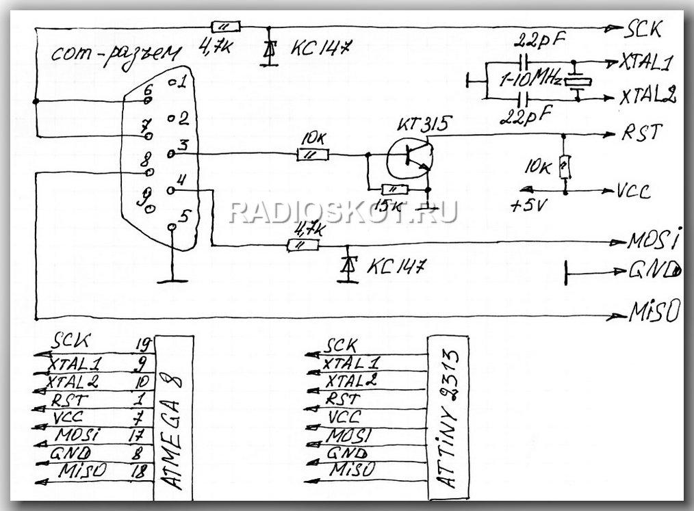 схема программатора для