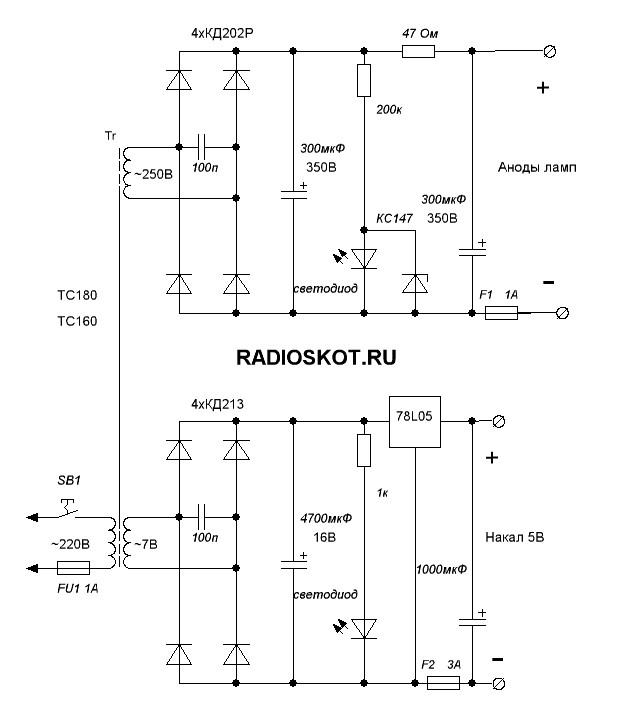 схему простого блока питания лампового усилителя