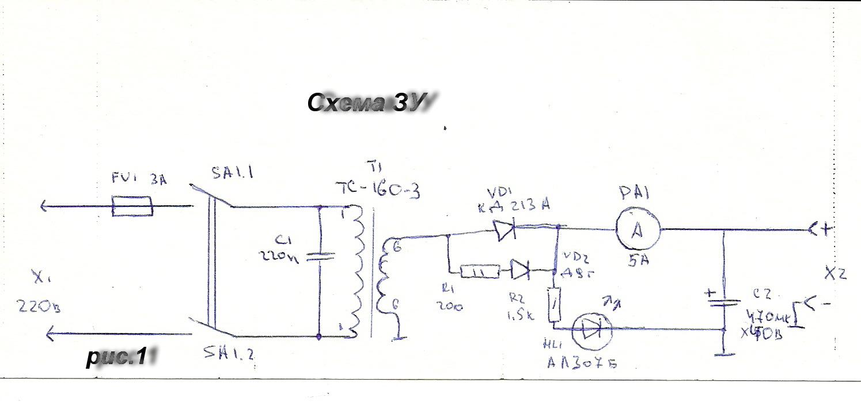 Схема фонарика бн 1 003
