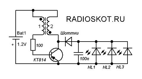 Принципиальная схема светодиодного фонарика приведена на рисунке ниже.