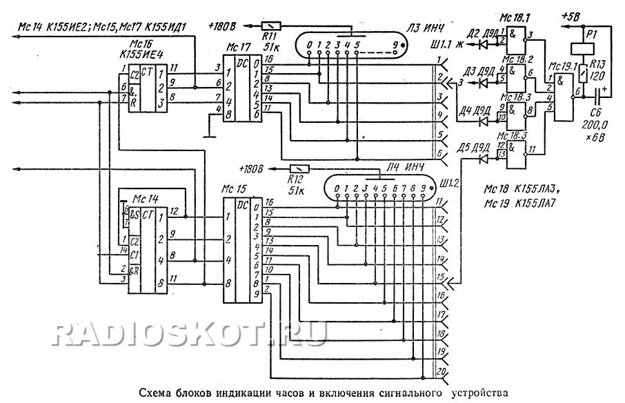 3 показан фрагмент схемы