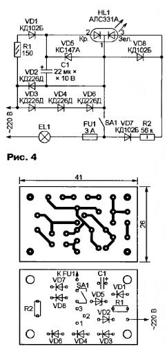 схема индикатора питания аппаратуры.