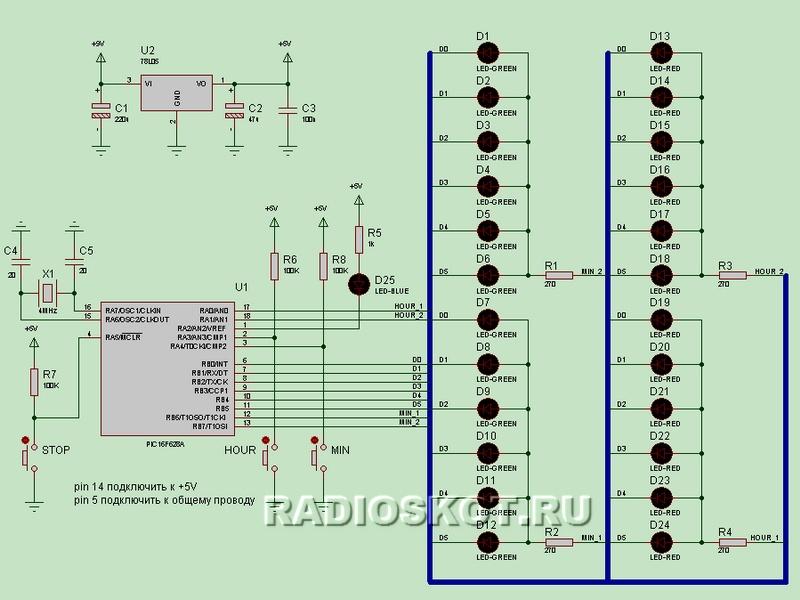 схема часов на светодиодах