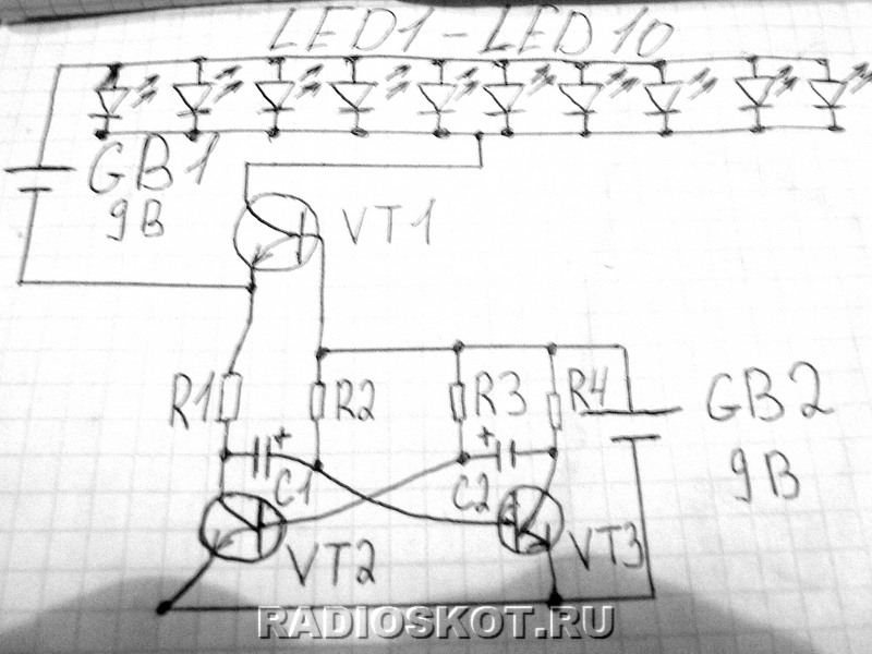 Транзисторы VT1 - КТ817, VT2 и
