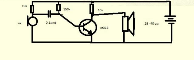 Схема слухового аппарата своими руками 90