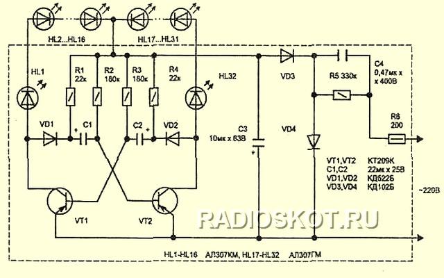 Видео работы LED переключателя