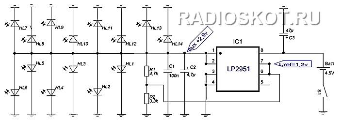 схема питания светодиодов в LED фонарике