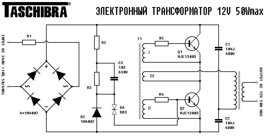 ТРАНСФОРМАТОР ЭЛЕКТРОННЫЙ