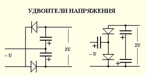 Умножители напряжения - схемы различных вариантов