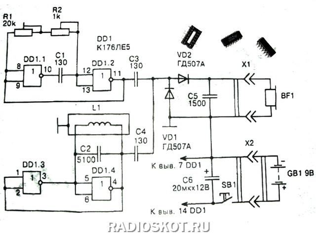 Самый простой усилитель звука Практическая электроника