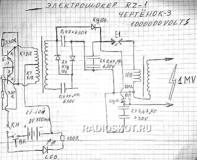 схема электрошокера чертёнок 3