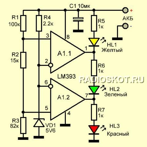 За счёт электронной схемы