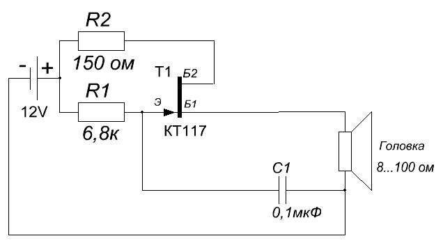 Ну и конечно сам транзистор КТ117 с любой буквой.  Далее собираем простейшую схему звукового генератора.