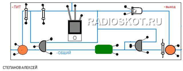 Выходной транзистор не должен