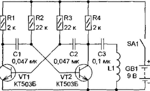 Схема передатчика МД