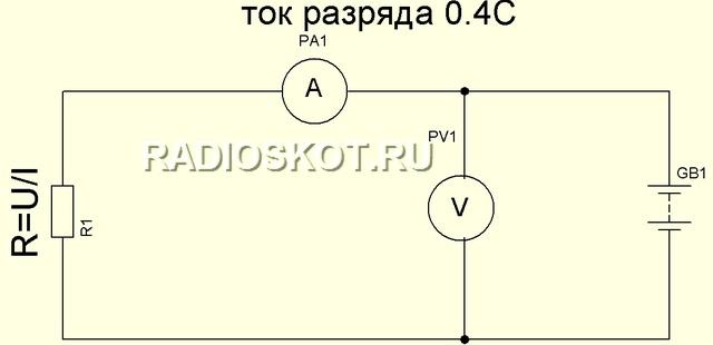 В данной схеме резистор