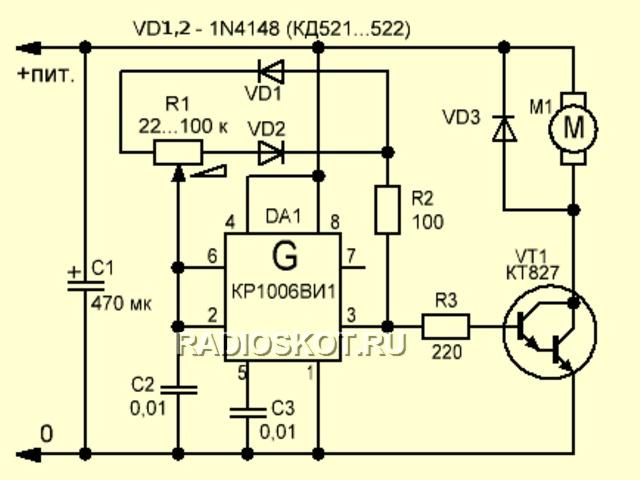 Схема ШИМ регулятора с