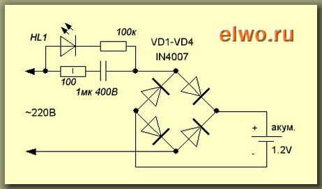 Сxема зарядного устройства
