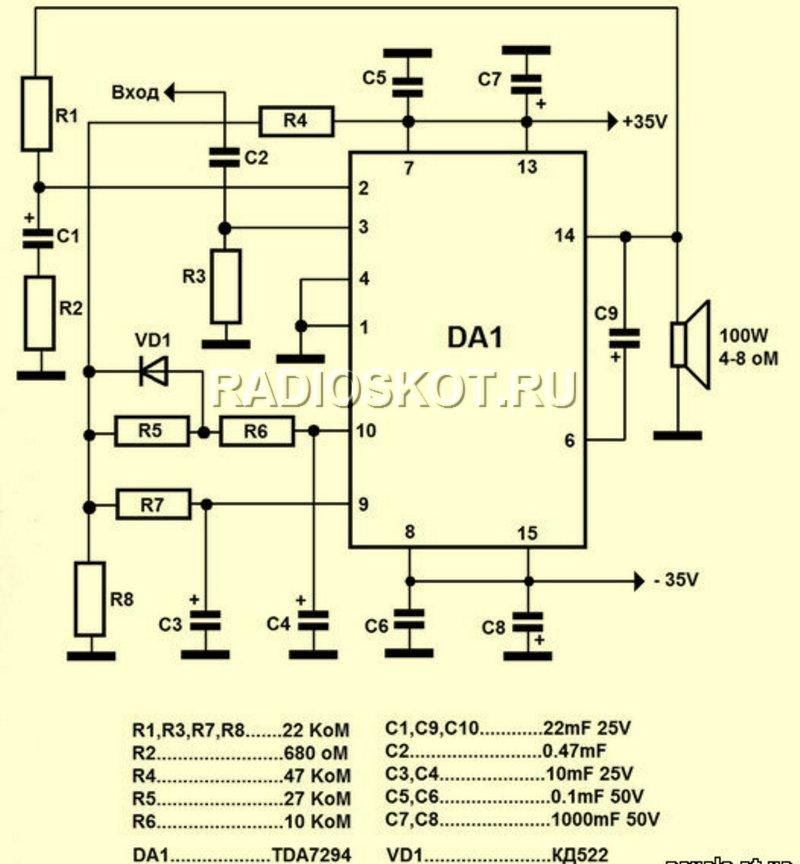 Схема TDA7294