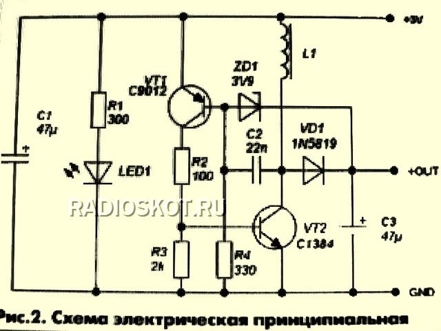 принципиальная схема зарядного устройства зу-2м на двух транзисторах