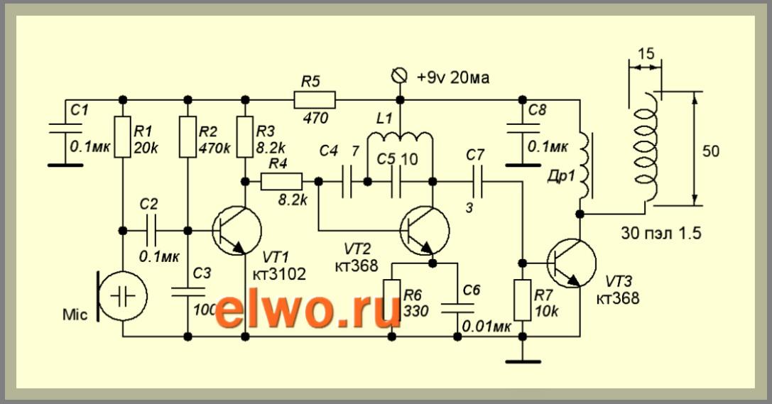 Транзисторы СВЧ заменимы на