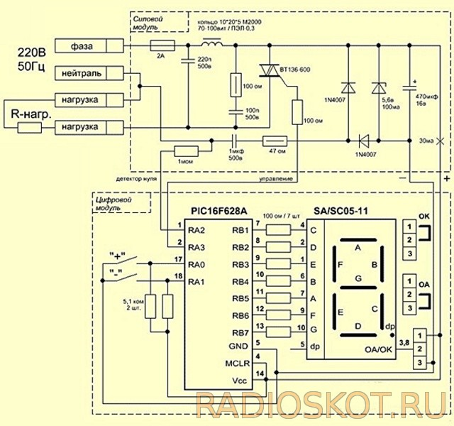 Схема подключения электронного индикатора температуры газовой колонки