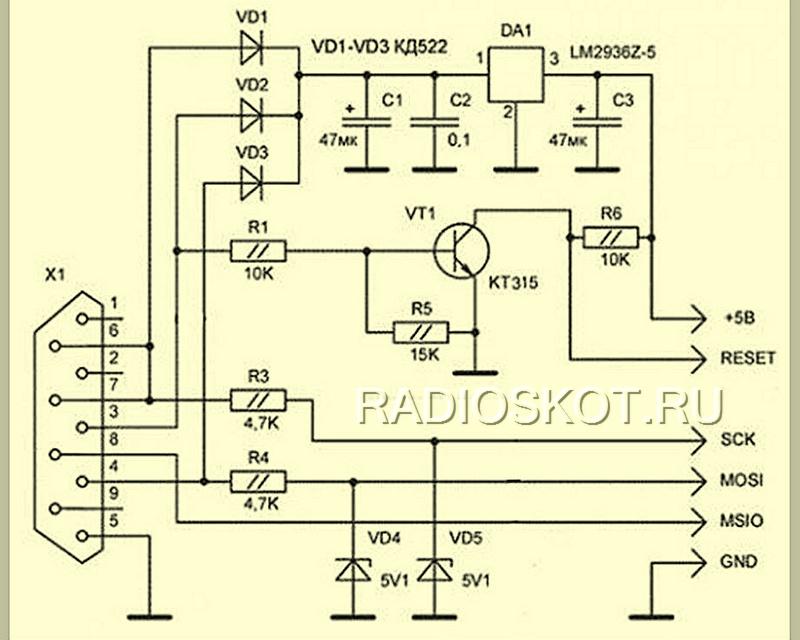 схема программатора МК AVR
