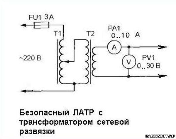 Безопасный ЛАТР изображение на схеме
