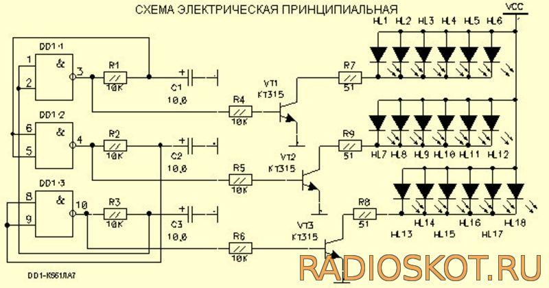 Схема генератора светового