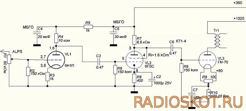 Схема усилителя на ГМ-70