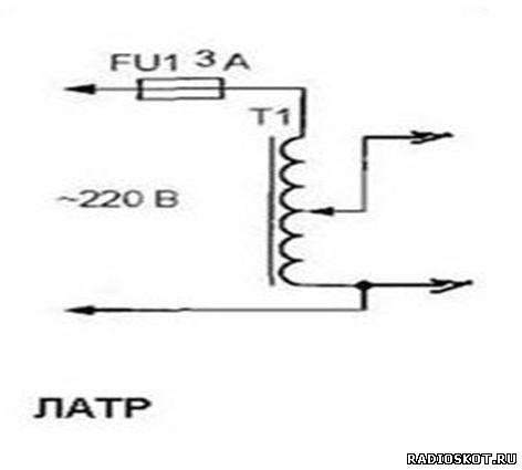 Лабораторный автотрансформатор Изображение на схеме
