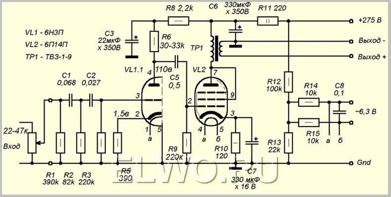 Схема лампового УНЧ для гитары