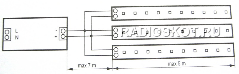 Схема питания светодиодной