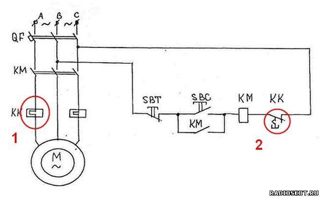Обозначение на схема теплового реле