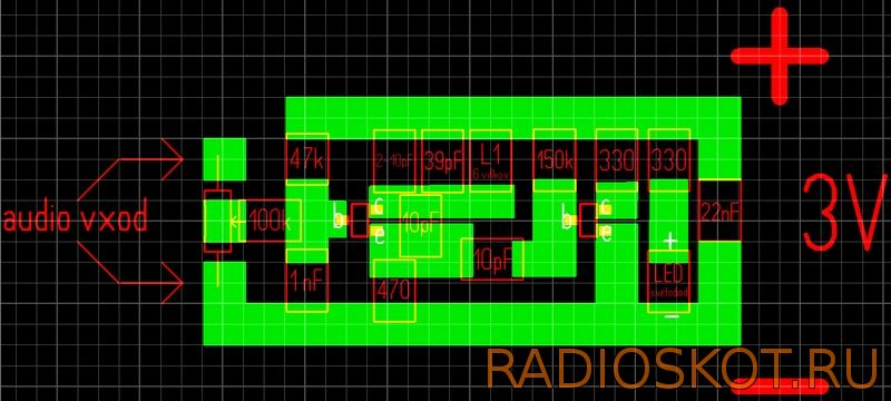 будет аудио-передатчик.