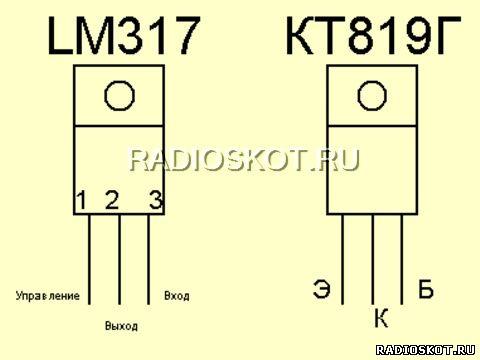 схемы на лм317