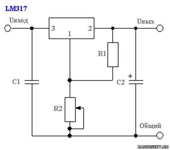 LM317 микросхема схемы