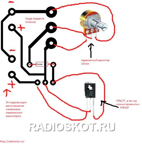 Схема регулятора напряжения для скутера