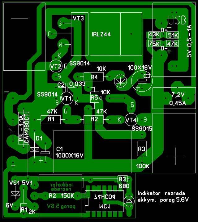 индикатор разряда - плата печатная и ЗУ 2