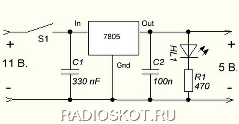 Схема принципиальная блока питания для AVR