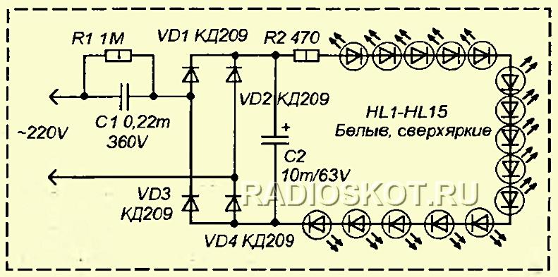 схема простой LED лампочки