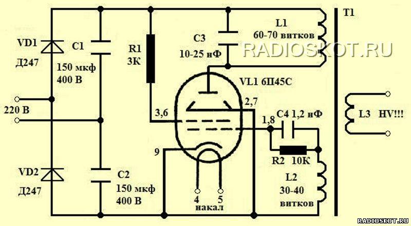 Схема трансформатора Тесла на
